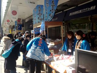 teamhigashimatsushima01.jpg